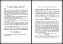 Code de déontologie des psychologues de mars 1996, actualisé en février 2012 (vignette ISRI FRANCE)